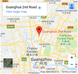 Guangzhou Warehouse (Sea) Address