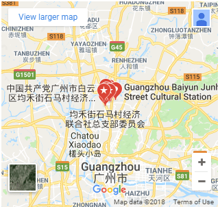 Guangzhou Warehouse Address