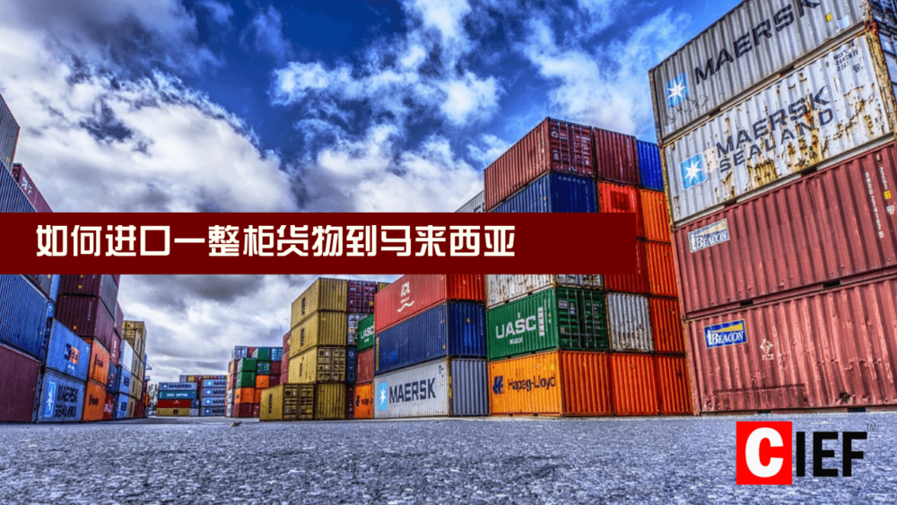 How to import Full Container Load from China to Malaysia