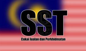 SST image