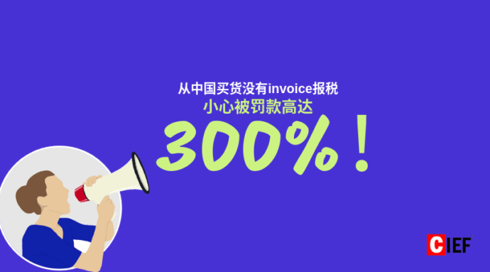 Article - 300%